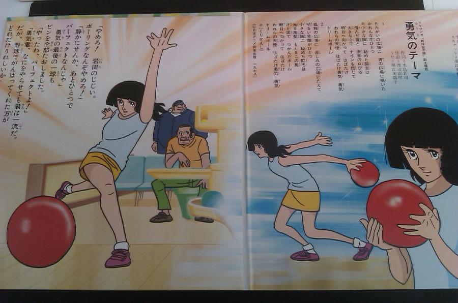 水原勇気の画像 p1_28